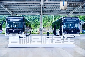 创领未来智慧客车 吉利商用车发布全新客车品牌吉利星际