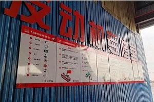 品牌服务 价值延伸 东风康明斯持续优化标准化服务流程