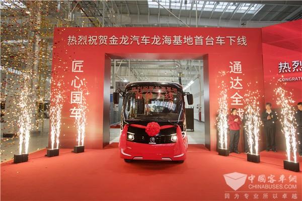 中国500最具价值品牌发布 金旅客车再登榜!