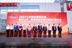 数据看客车|从2021年北京道展看公交客车发展趋势