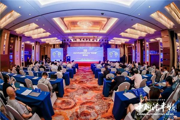 """潍柴位列""""2021中国汽车零部件企业百强""""首位"""