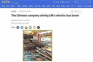 CGTN:比亚迪,推动英国电动巴士热潮的中国公司
