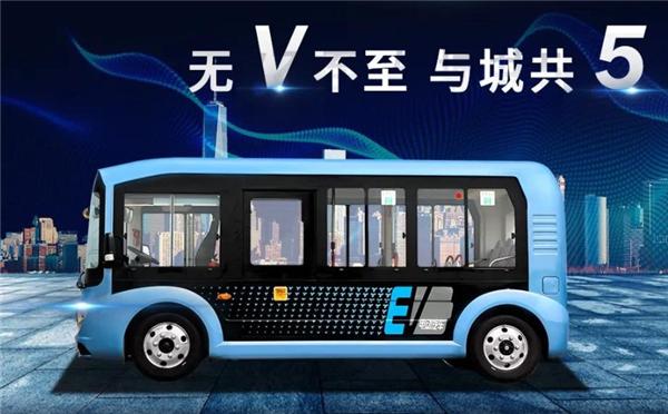 """无V不至 中车电动创新""""5S""""标准,革新城市短途出行!"""