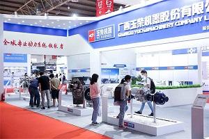 玉柴传统动力和新能源拳头产品 亮相2021年北京道路运输展