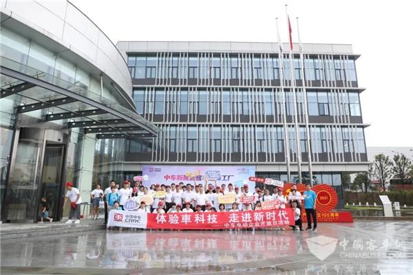 """中车电动首个公众开放日:""""超级工厂""""的科技之旅"""