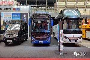 """新成果 新产品 新科技 中通客车向世界展示行业高端智造""""新动能"""""""