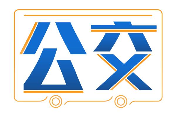截至7月22日8:00,郑州公交恢复运营线路218条