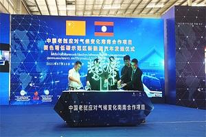 应对气候变化彰显大国担当!老挝低碳示范区用车为何是比亚迪?