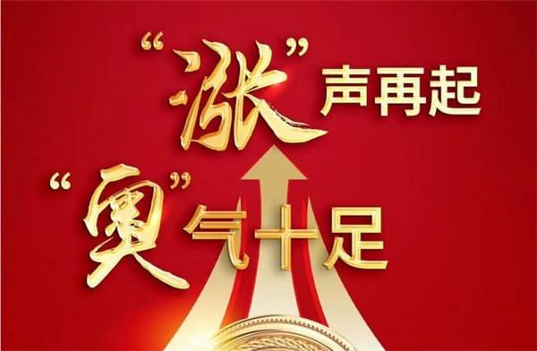 欧胜销量大增42%  房车市占率第一 南京依维柯7月产销看点多