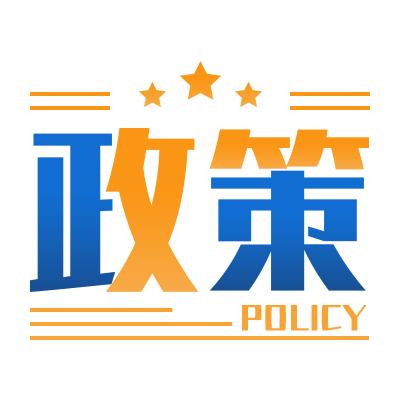 京津冀、上海、广东入围首批燃料电池汽车示范城市群