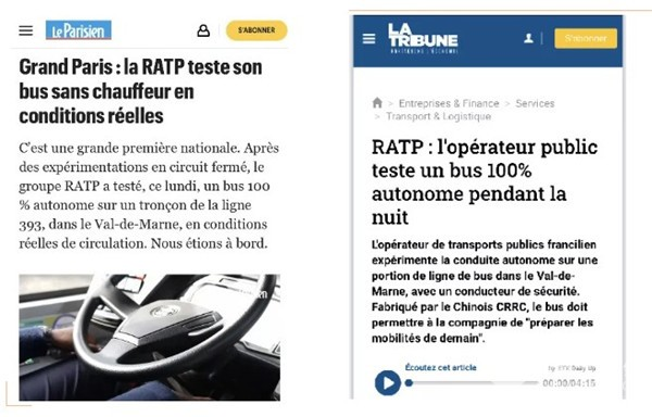 """法媒:""""全国重大创举""""!中车电动自动驾驶客车巴黎实测"""