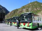 比亚迪纯电动客车K9批量交付大九寨旅游集团