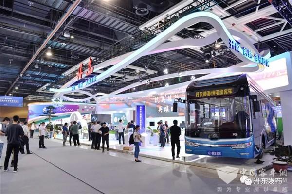 老字号焕发新生机 黄海新能源客车驶入辽宁国际投洽会