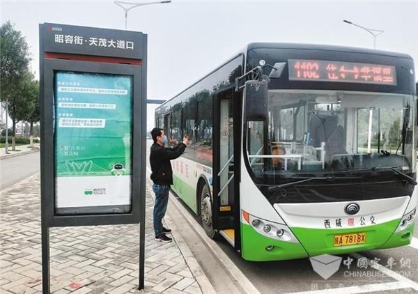 西安:西咸公交1102路、835路正式开通