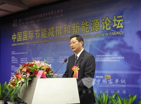 安凯董事长王江安在节能减排和新能源论坛上讲话
