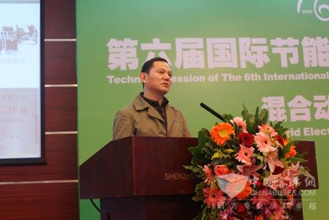 中通客车新能源首席工程师王钦普讲话