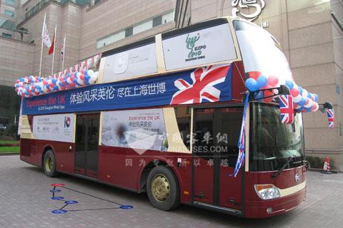宣传上海世博会 安凯造英国双层巴士驶入长沙