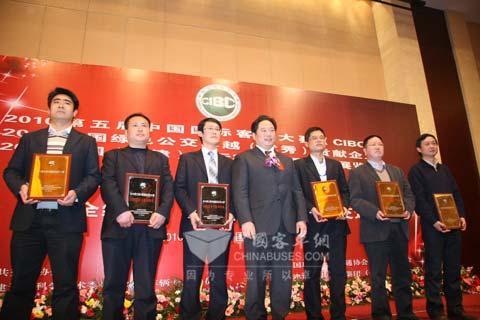 舒驰客车获得2010CIBC中国客车节能环保奖
