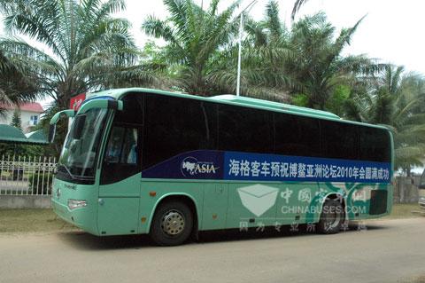 博鳌亚洲论坛绿色交通线上的海格巴士