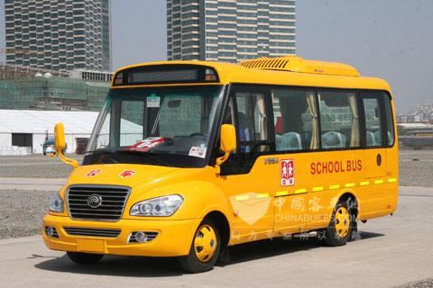 宇通携安全与舒适完美结合的新造型校车