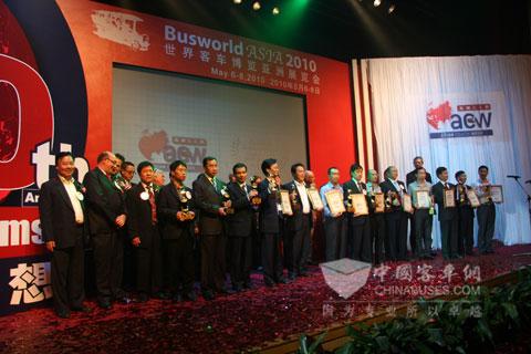 2010上海客车展大奖揭晓