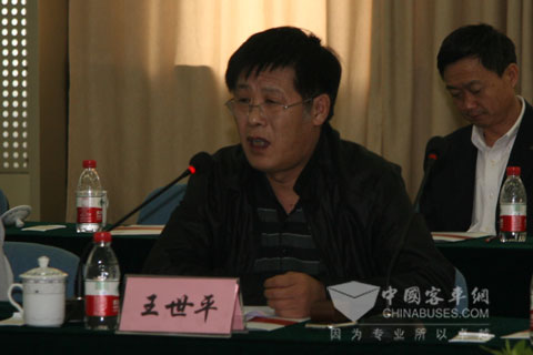 北京天马旅游汽车有限公司总经理王世平发言