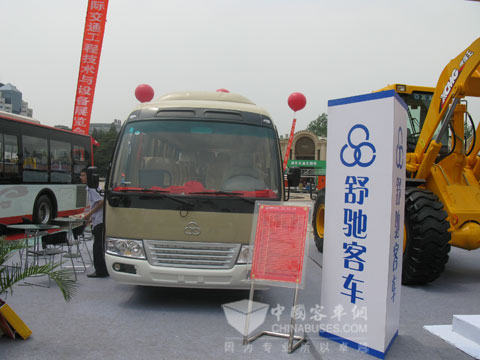 舒驰客车携精品亮相中国交通展