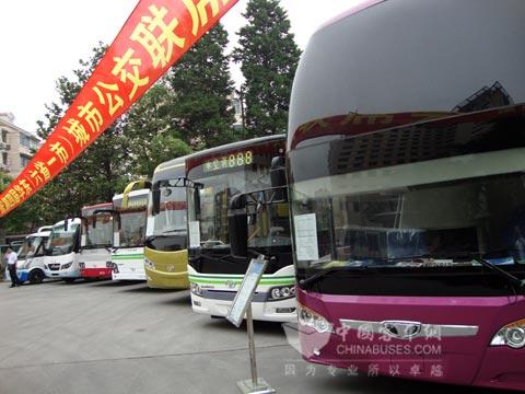 上海万象大宇携七款精品客车  高调亮相第四届华东公交联席会
