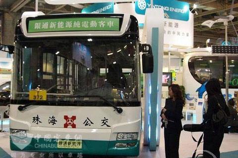 珠海环保型纯电力公交车亮相澳门国际环保展