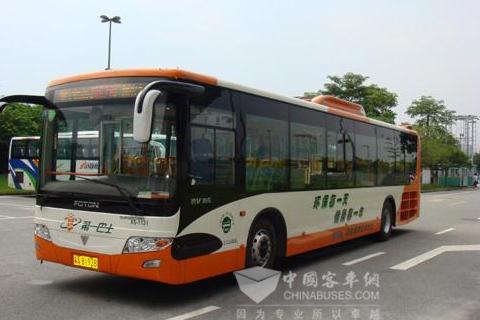 获北京科技一等奖的福田欧v燃料电池混合动力城市客车高清图片
