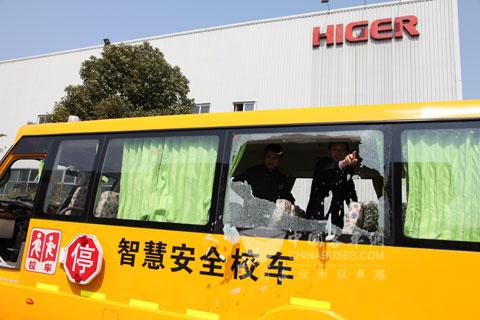 客车网 新闻 客车新闻 > 海格:新一代智慧安全校车下线       李春