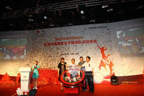 """福田汽车品牌副总监霍焱表示:""""支持中国女排出征伦敦奥运会是福田汽车"""