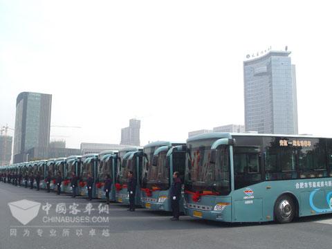 安凯纯电动公交车
