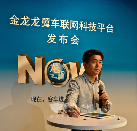大金龙汽车电子总工程师陈晓冰博士