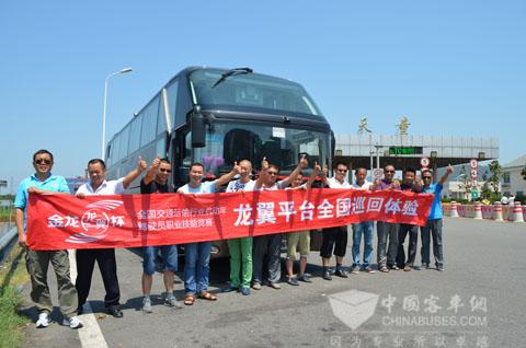 宁波百翔企业管理服务有限公司管理层对金龙客车竖起大拇指