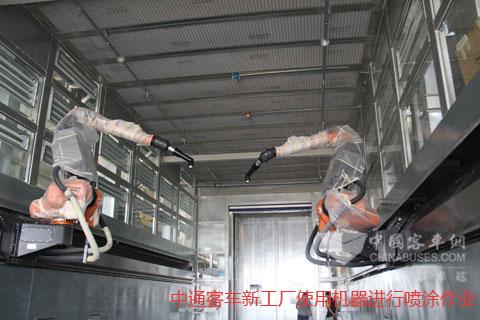 中通客车新工厂使用机器进行喷涂作业