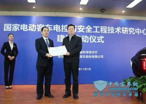 河南省科技厅厅长贾跃向宇通客车总经理牛波颁发工程技术中心主任聘书