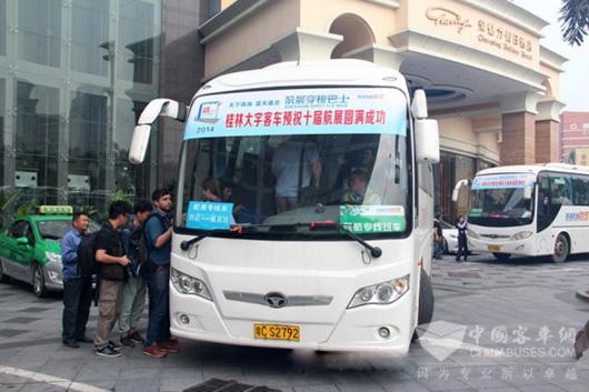 桂林大宇客车