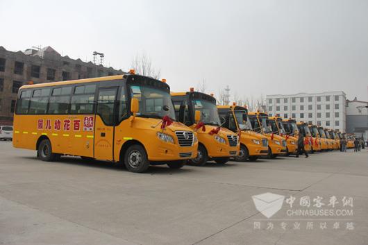 此次交付的金旅校车将配发到互助县21所幼儿园