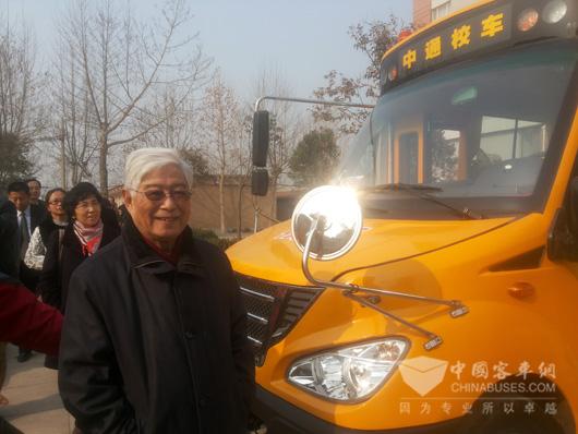 中国教育学会名誉会长顾明远与中通车留影