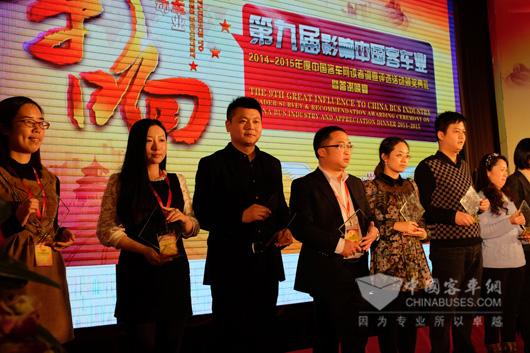 安凯客车品牌经理赵普登台领奖(左三)