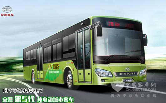 新能源客车推荐车型—安凯第五代新能源客车