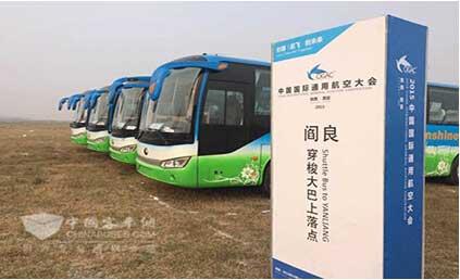 2015中国国际通用航空大会飞行表演与飞机静态展(以下简称通航