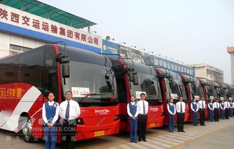 西安至天水全程客运正式毕业开通营高中82元了试运班线开心不图片