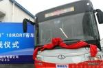 18米公交车下线  成都加快BRT公交系统建设