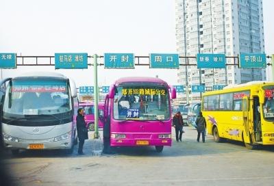 河南汽车站