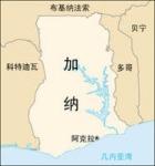 加纳:谁在影响中国客车的国际形象?