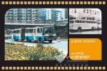"""建国60年""""亮""""出中国客车人的记忆(二)"""