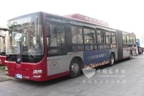 公交车系列txt小说下