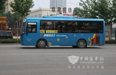 聊城新国线开往农村的客运班线广受欢迎
